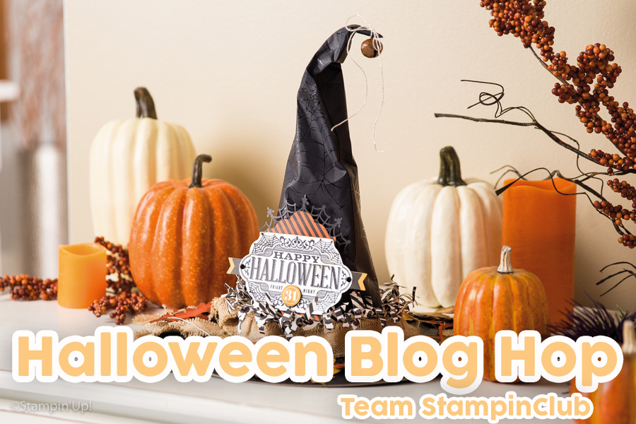 stempeltier halloween blogHop stampinclub stampin up